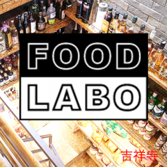 FOOD LABO