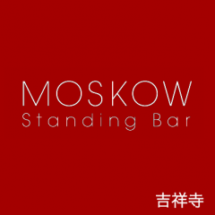 カフェモスクワ