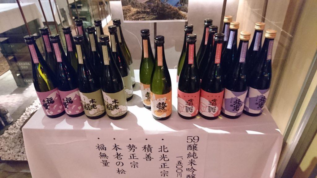 0910利き酒1