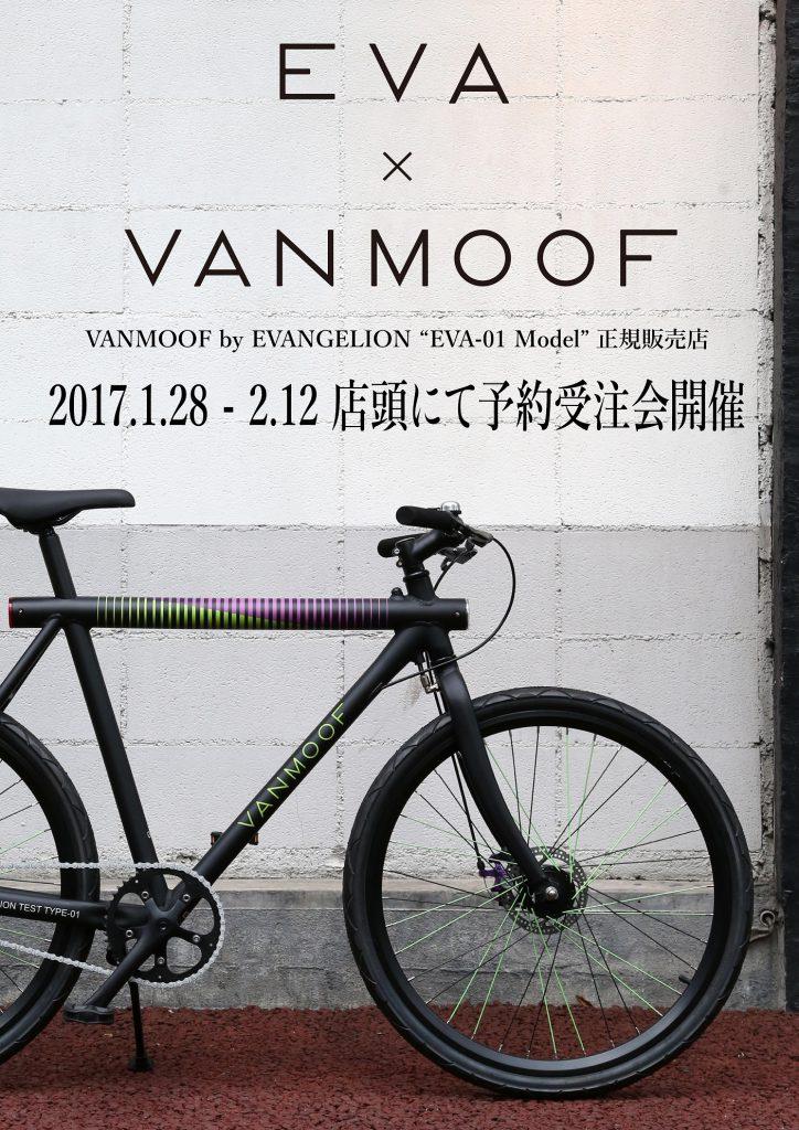 EVA_VANMOOF